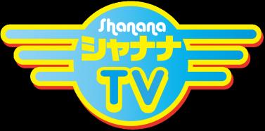 ShananaTV-Logo