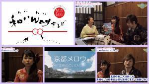 【京都が舞台のラブストーリー映画「金魚のこいびと」】