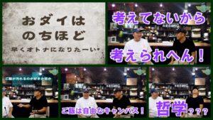 【水兵リーベボクノフネ…元素記号の覚え方が酷い^^;】