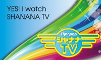 ShananaTV_Members_Card