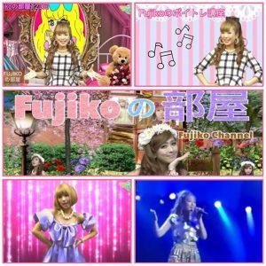 【ダンスシンガーソングライターFujikoの「ボイトレ講座」】