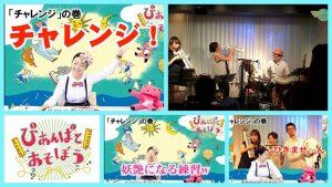 【お笑い番組と紹介される音楽系番組?!】