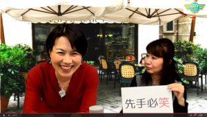 【作り笑顔コミュニケーショントレーナー?!】