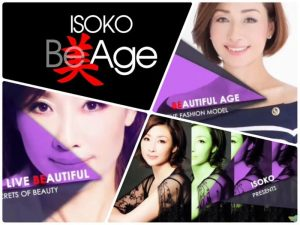 【8月3日から放送スタート「ISOKO美Age」】
