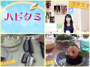 【トレンドファッションからお料理のレシピまで】