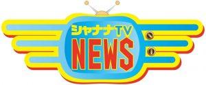 【livedoor NEWS】