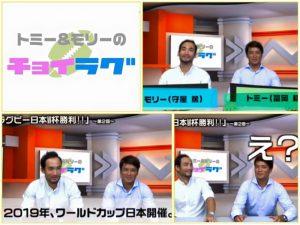 【日本代表はラグビー界の歴史を動かした!】
