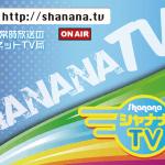 shanana_image