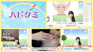 【パリセレブ御用達のサロン手技を、日本でも体験できる!】