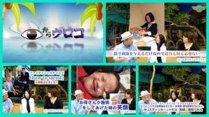 【日本で2人しかいない、現役テンプラーナ 早期介入療法士!】