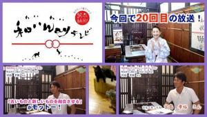 【海外でも注目度高い日本の古民家を、未来へ!】