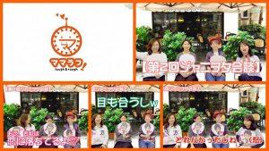 【ジャニーズ祭り♡ V6・嵐…そして海猿まで?!】
