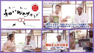 【ダウンタウンから日本語を学んだ?!外国人タレント ☆】
