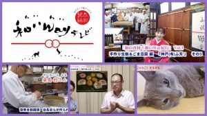 【創業当初から変わらない手作りの技術で作るごま豆腐】
