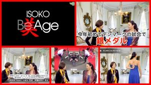 【世界マスターズベンチプレス52kg級銀メダリストが登場!】