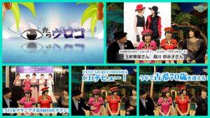 【歌うミセス日本グランプリ&歌うカメラマンのユニット登場!】