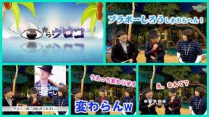 【え〜? 年末にシャナナTVと、NHKのコラボ?!】