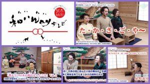 【京都大学留学生さんと共に謡「高砂」のお稽古体験!】