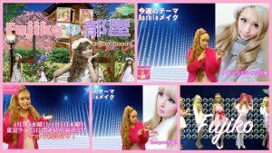 【ナチュラルメイク・Barbie風メイク、どちらがお好み?!】