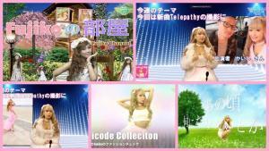 【続々と登場! FujikoオリジナルソングのMusic Video♪】