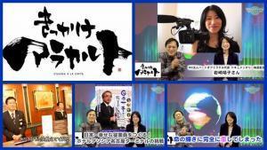 【入江富美子 監督「1/4の奇跡」 制作のお手伝いから始まった奇跡!】