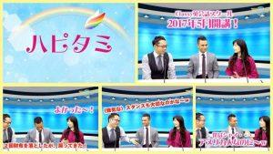 【英会話…同じ学ぶなら、楽しく・満足のいくスクールで!】