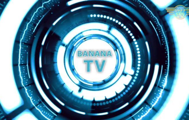 Banana_OP_Logo