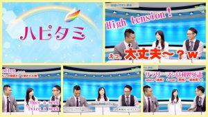 【日本人に多い、間違えやすい英語… あなたは使ってない?】