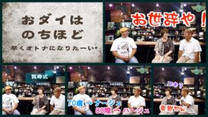 【BBQの次は、うどんツアー開催決定! 初参加・大歓迎☆】