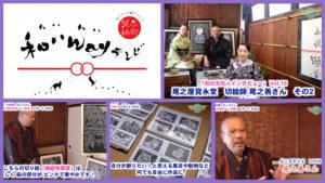 【切り絵を通して、写真とは違った表現で日本を伝える】