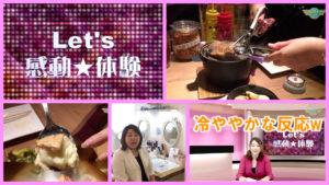【薫製肉の専門店・CD制作報告・サロンでレポ!】