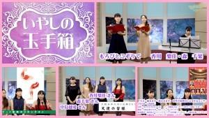 【大阪音楽大学生が送る「クリスマスミニコンサート」】