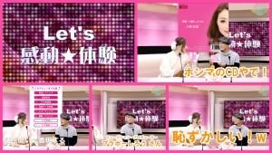【いよいよ「CDデビュー化プロジェクト」完成曲を発表!】