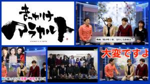 【6月24日公開! 映画「桜が咲く頃、交わした約束は、」】