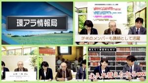【京都府産業廃棄物3R戦略事業について】