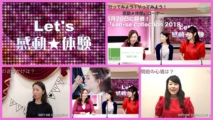 【夢のランウェイデビュー!ファッションショー体験ご報告♪】