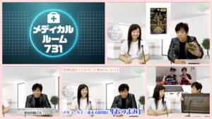 【熊本城復興プロジェクト「熊本城基板アート」を応援しよう!】