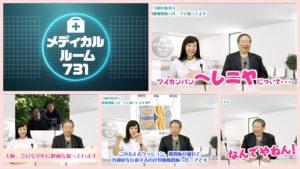 【奈良を舞台にした映画「やどり」2019年春公開予定!】