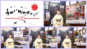 【京都・伝統・文化・人などを紹介し続け、祝100回放送!】<第100回>