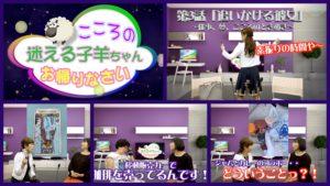【スペシャル珈琲と一緒にジャム入り新作カレーを召し上がれ♪】<第3回>