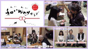 【京都雅楽塾で、伝統楽器の体験レッスン♪】<第104回>