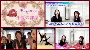 【【チェアレスク®️】セクシーなダンスはセラピーになる。】<第251回>