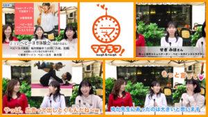 【東大阪からベビーヨガと抱っこで、ママを笑顔に♪】<第256回>