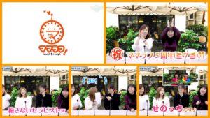 【㊗!ママラフ5周年☆ 感謝状授与で涙・・・】<第263回>