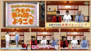 【滋賀県草津市の腰痛ハンターが教える体幹トレーニング!】<第18回>