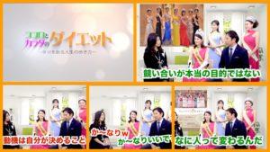 【「ミセスジャパン2019大阪大会」 素晴らしき変化を…】<第45回>