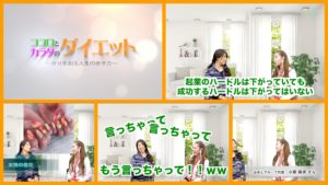 【京都ネイル学校「MIO 美容学院」が女性の自立を支援!】<第55回>