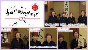 【「筆が織りなす日本の心」を伝える書画家  小林芙蓉さん】<第85回>