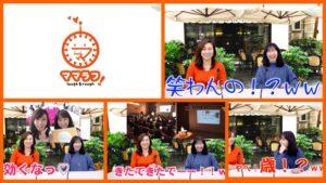 【300人京都のママたちへ「抱っこセミナー」】<第209回>