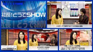 【「一般社団法人日本シロダーラ協会」脳のマッサージを!】<第24回>